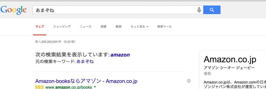th_あまぞね_-_Google_検索